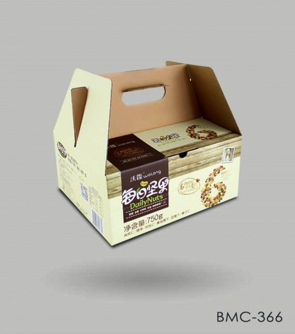 Custom Nuts Packaging Wholesale