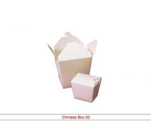 chinese-box-021