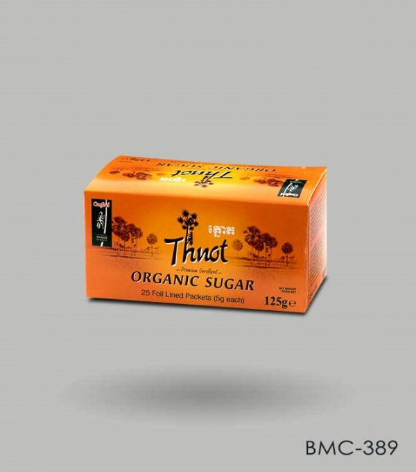 Sugar Sachet Boxes Wholesale