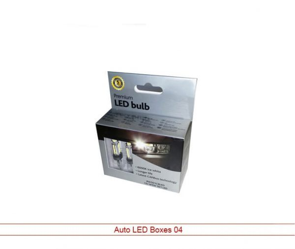 box light